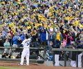 Seattle Mariners 2015 Preview