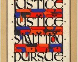 justice-723168