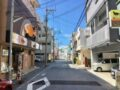 Walking in Futenma Town